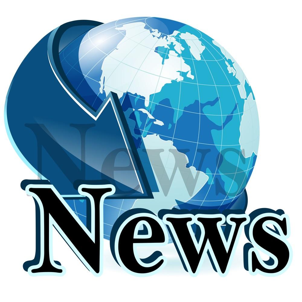 HAB News!